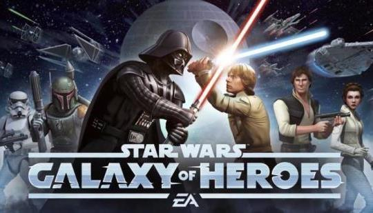 dca.Star-Wars-Galaxy-Of-Heroes-Hack.jpg